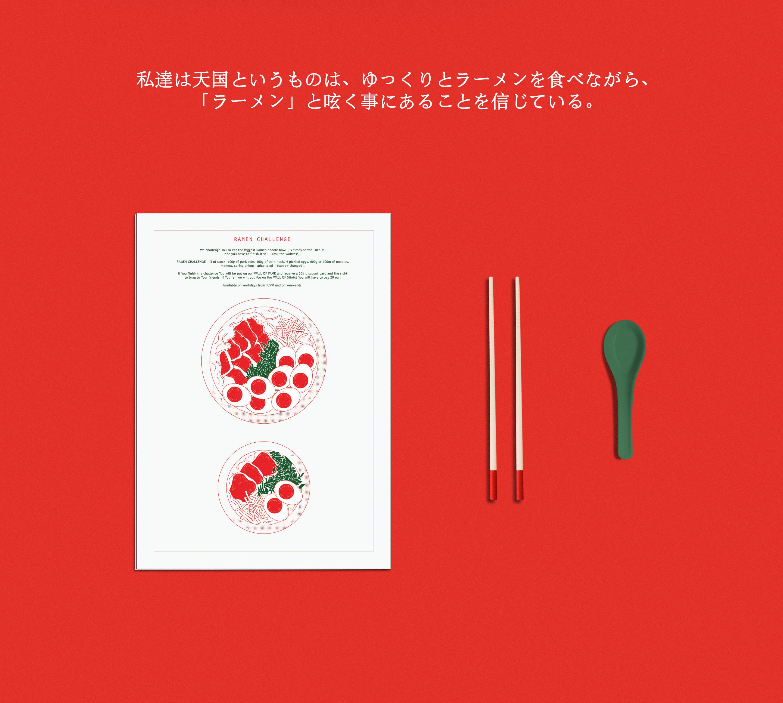 Ramenai Menu & Socials | design | Ramenas ir pagaliukai